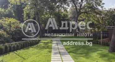 Тристаен апартамент, София, Витоша, 456247, Снимка 2
