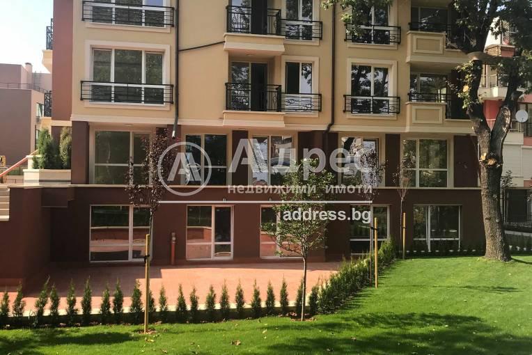 Тристаен апартамент, София, Витоша, 456247, Снимка 3