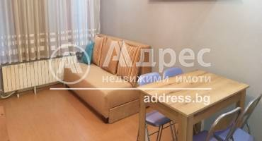 Двустаен апартамент, Стара Загора, Идеален център, 485247, Снимка 1