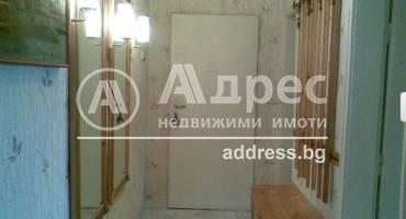 Тристаен апартамент, Сливен, Даме Груев, 298248, Снимка 3