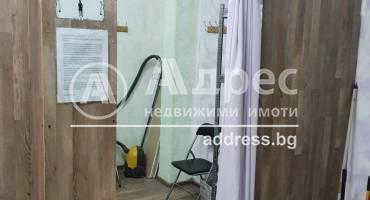 Офис, Велико Търново, Широк център, 513248, Снимка 1