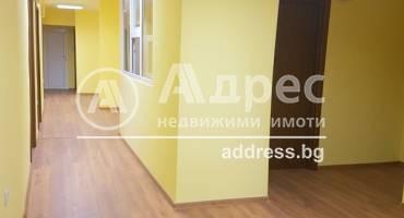 Офис, Варна, Лятно кино Тракия, 330249, Снимка 1