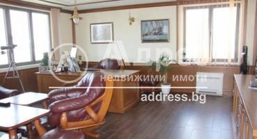 Офис, Варна, Чайка, 301250, Снимка 1