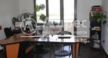 Офис, Варна, Чайка, 301250, Снимка 3