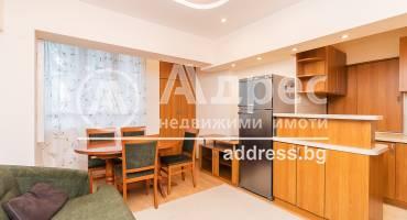 Двустаен апартамент, Варна, Център, 525251, Снимка 1