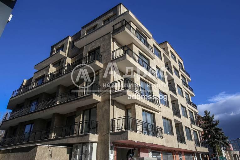 Тристаен апартамент, София, Хладилника, 459252, Снимка 1