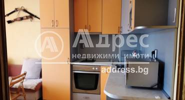 Тристаен апартамент, Благоевград, Широк център, 489252, Снимка 1