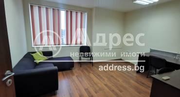 Офис, Варна, ЖП Гара, 503252, Снимка 1