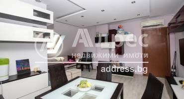 Тристаен апартамент, София, Витоша, 523254, Снимка 1