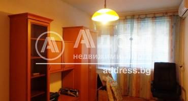 Тристаен апартамент, Стара Загора, Казански, 523255, Снимка 1