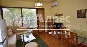 Двустаен апартамент, Стара Загора, Център, 526255, Снимка 1