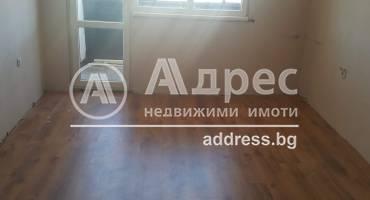 Двустаен апартамент, Стара Загора, Три чучура- юг, 460256, Снимка 1
