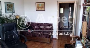 Многостаен апартамент, Пазарджик, Център, 493258, Снимка 1