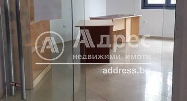 Офис, Благоевград, Център, 454259, Снимка 1