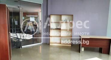 Офис, Благоевград, Център, 454259, Снимка 2