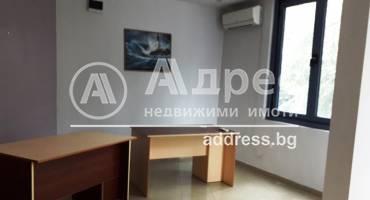 Офис, Благоевград, Център, 454259, Снимка 4