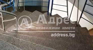 Офис, Благоевград, Център, 454259, Снимка 6