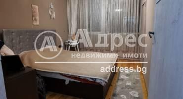 Многостаен апартамент, Шумен, Широк център, 512259, Снимка 1