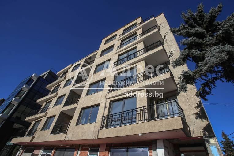 Тристаен апартамент, София, Хладилника, 459260, Снимка 2