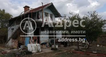 Къща/Вила, Ямбол, Промишлена зона, 498260, Снимка 1