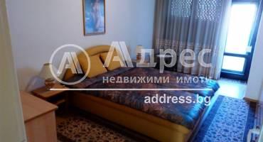 Тристаен апартамент, Стара Загора, Център, 339261, Снимка 3