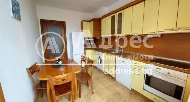 Многостаен апартамент, Варна, Общината, 430261, Снимка 1