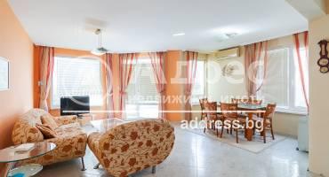 Тристаен апартамент, Варна, Бриз, 509262, Снимка 1