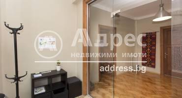 Етаж от къща, София, Лозенец, 427263, Снимка 1