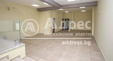 Офис, София, Гео Милев, 509263, Снимка 1