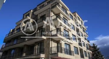 Тристаен апартамент, София, Хладилника, 459266, Снимка 1