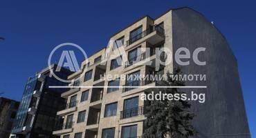 Тристаен апартамент, София, Хладилника, 459266, Снимка 3