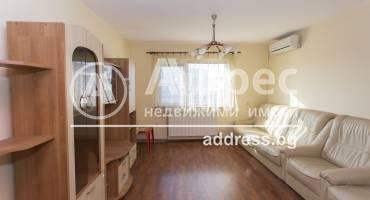 Къща/Вила, София, Враждебна, 472266, Снимка 1