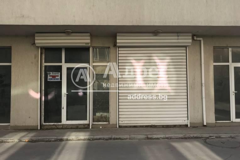 Магазин, Бургас, Меден рудник - зона В, 446267, Снимка 1