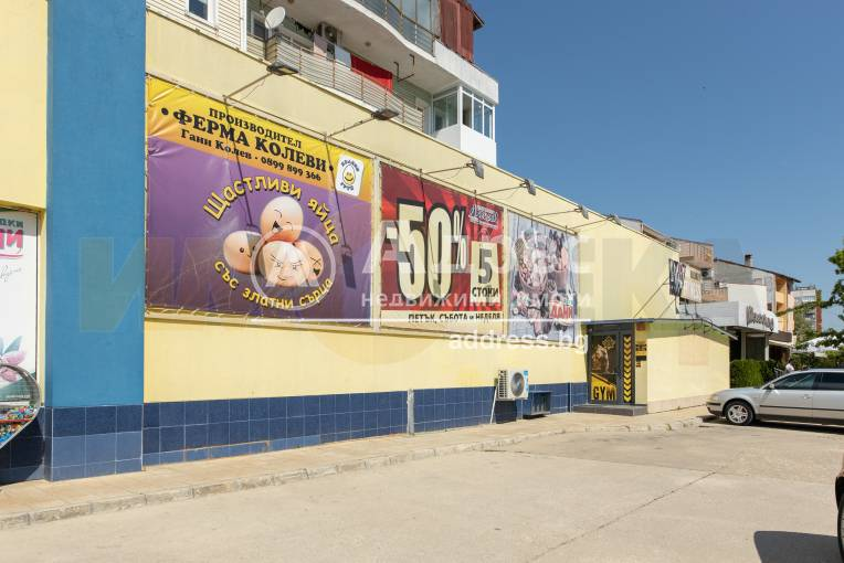 Фитнес, Балчик, Левски, 518267, Снимка 3