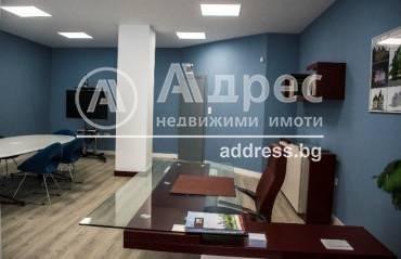 Офис, Стара Загора, Индустриален - запад, 457268, Снимка 1