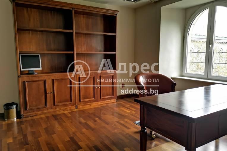 Офис, София, Център, 478268, Снимка 5