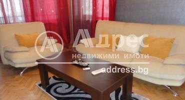 Двустаен апартамент, Ямбол, Център, 232269, Снимка 1