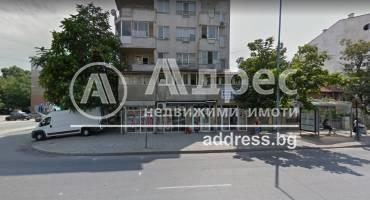 Офис, Пловдив, Западен, 411269, Снимка 1