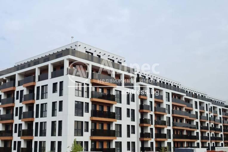Тристаен апартамент, София, Хладилника, 462269, Снимка 1