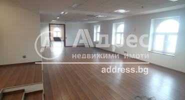 Офис, София, Център, 478269, Снимка 1