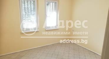 Офис, Велико Търново, Център, 448270, Снимка 1