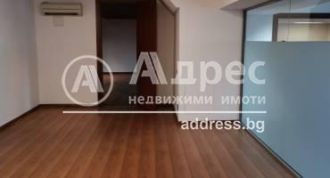 Офис, София, Център, 478270, Снимка 1