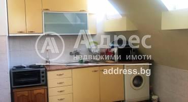 Тристаен апартамент, Благоевград, Широк център, 308271, Снимка 1