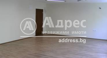 Офис, Стара Загора, Център, 140272, Снимка 3