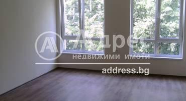 Офис, Стара Загора, Център, 140272, Снимка 5