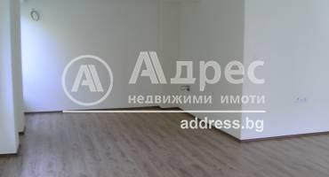 Офис, Стара Загора, Център, 140272, Снимка 6