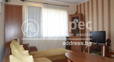 Двустаен апартамент, Анево, 521272, Снимка 1