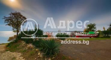 Тристаен апартамент, Поморие, местност Кротиря, 337273, Снимка 1