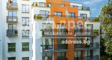 Двустаен апартамент, София, Хладилника, 459273, Снимка 3