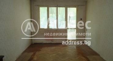 Тристаен апартамент, Добрич, Център, 453274, Снимка 1